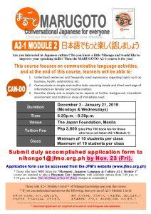 MARUGOTO Conversational Japanese for Everyone A2-1 Module 2 – Deadline: Nov. 23 (Fri)