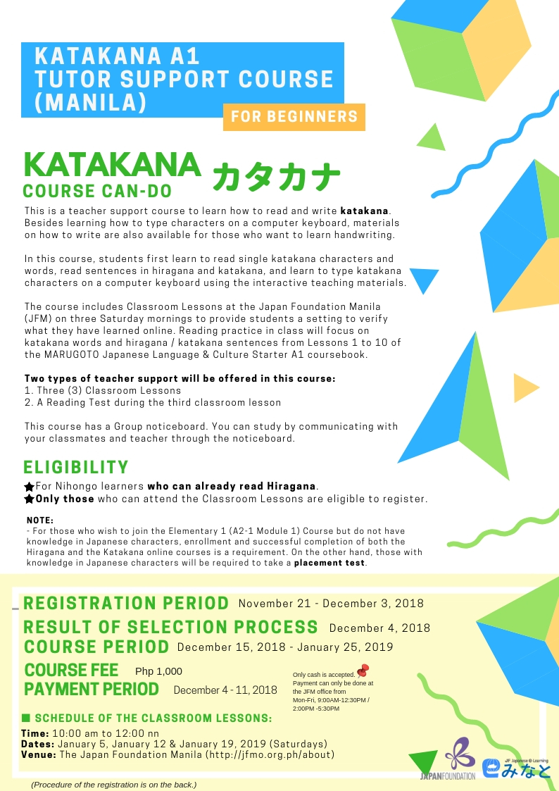 KATAKANA A1 TUTOR SUPPORT COURSE (MANILA) – Registration Deadline: December 3, 2018