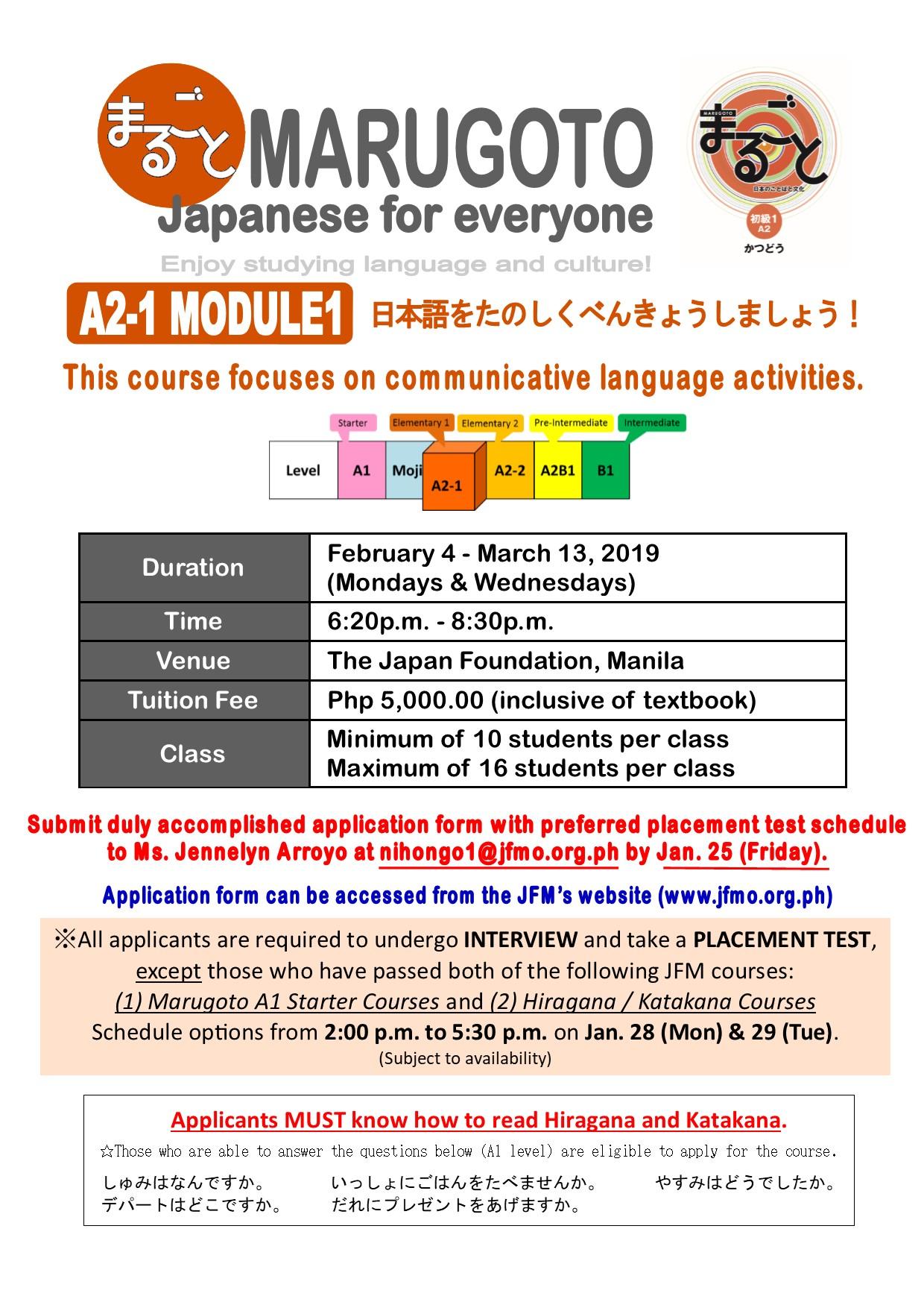 Japanese-Language Education Archives  eda34d63c7a3a
