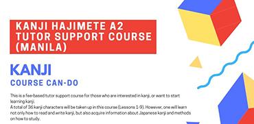 KANJI HAJIMETE A2 TUTOR SUPPORT COURSE (MANILA) – Registration Deadline: Feb. 17, 2019