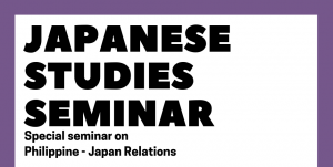 Registered Participants Entry Instructions – A Special Seminar on Philippine-Japan Relations