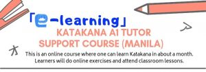 KATAKANA A1 TUTOR SUPPORT COURSE (MANILA) – Registration Deadline: March 13, 2019
