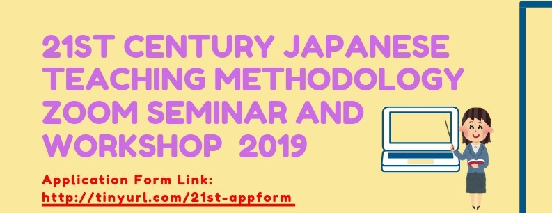 21ST CENTURY JAPANESE TEACHING METHODOLOGY ZOOM SEMINAR AND WORKSHOP 2019 – Deadline: April 22 (Mon.)