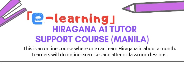 HIRAGANA A1 TUTOR SUPPORT COURSE (MANILA) – Registration Deadline: May 27, 2019