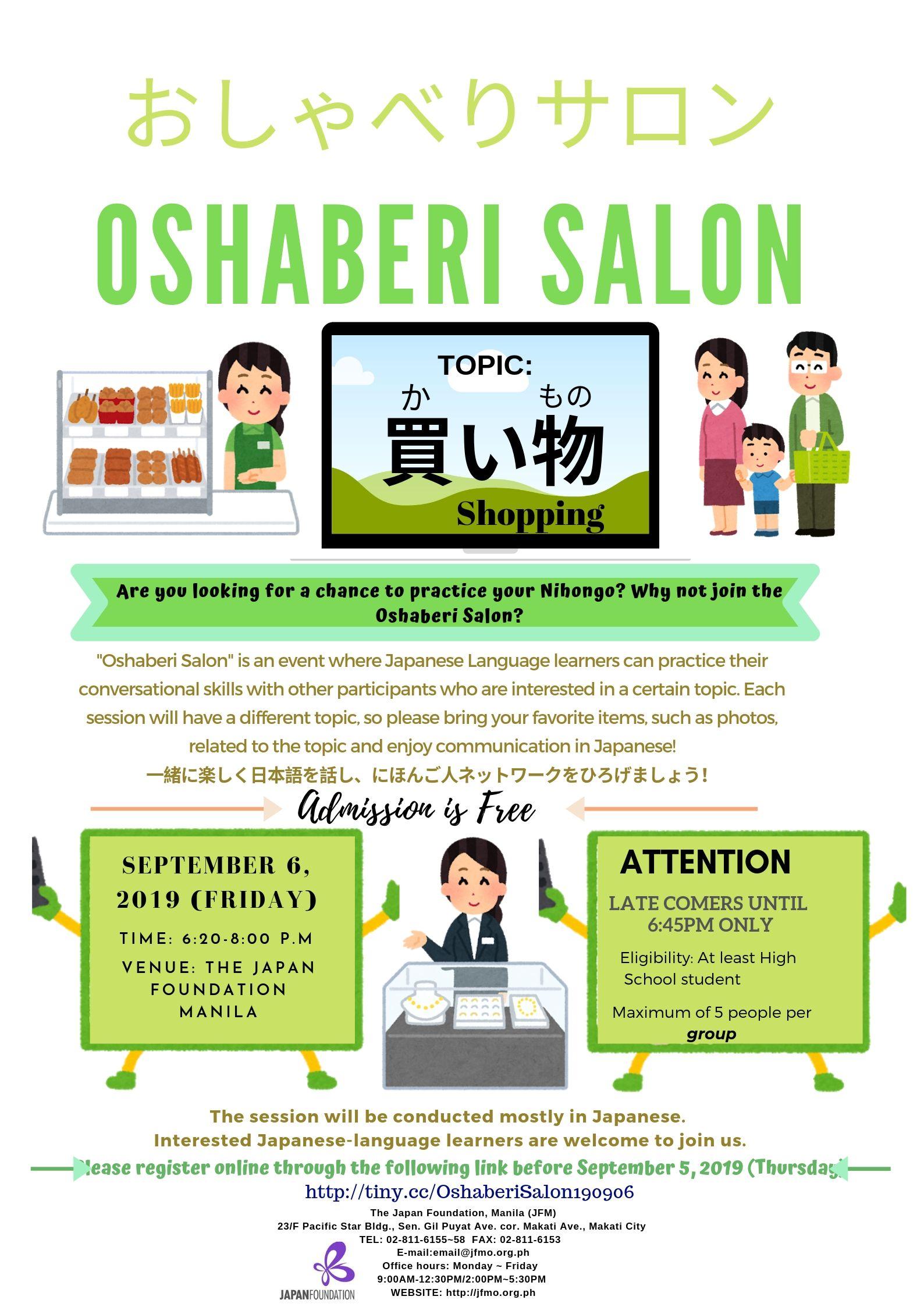 Oshaberi Salon: 買い物 (Shopping)