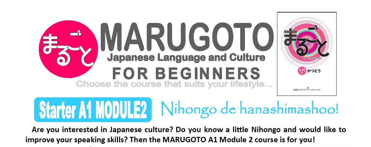 MARUGOTO Japanese for Beginners A1 Module 2 (Tuesdays&Thursdays) – Deadline: Feb. 26 (Wed.)