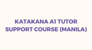 KATAKANA A1 TUTOR SUPPORT COURSE – Registration Deadline: July 20 (Monday)