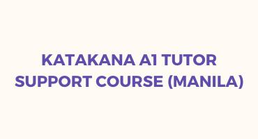 KATAKANA A1 TUTOR SUPPORT COURSE – Registration Deadline: July 20 (Monday)