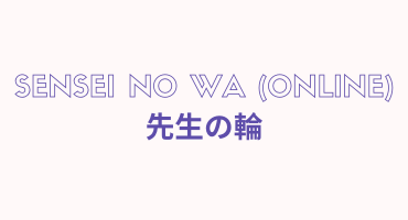 Sensei no Wa (Online) – Aug. 18, 2020 (Tuesday)