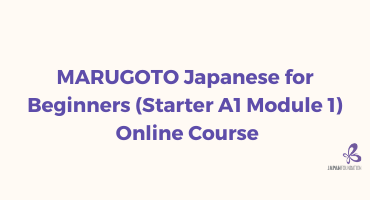 MARUGOTO Japanese for Beginners (Starter A1 Module 1) Online Course (May – August 2021)