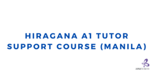 Hiragana A1 Tutor Support Course   Registration Deadline: May 23 (Sunday)